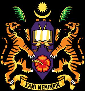 Logo Universiti Sains Malaysia (USM)