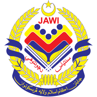 Logo Jabatan Agama Islam Wilayah Persekutuan - JAWI