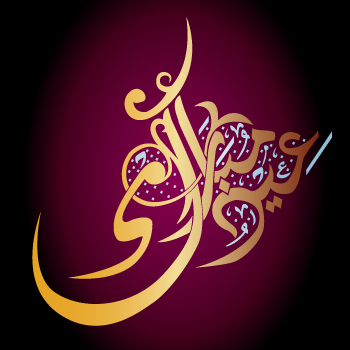 vectorise logo eid mubarak