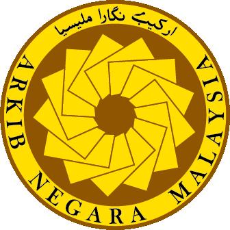 Logo Arkib Negara Malaysia - ANM