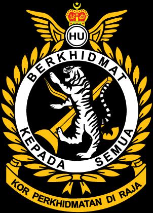 Kor Perkhidmatan Diraja (KPD)