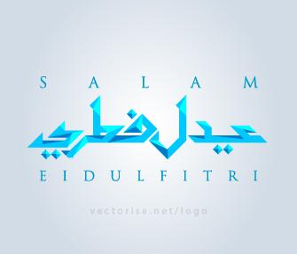 Eidul Fitri 2013