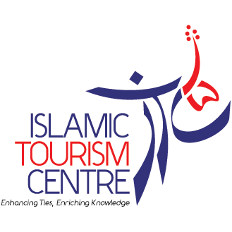 Logo Islamic Tourism Centre