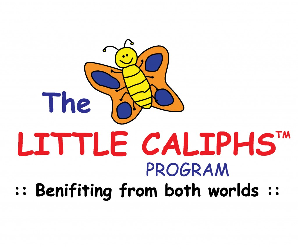 logo little caliphs
