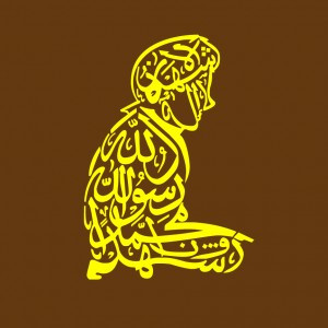 Al Shahada