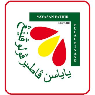 Yayasan Fathir Pulau Pinang