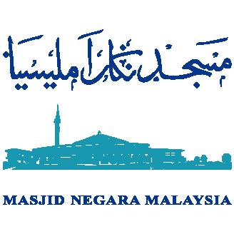 Logo Masjid Negara Kuala Lumpur