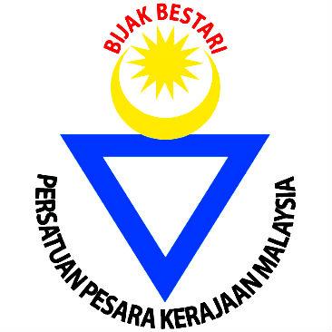 Persatuan Pesara Kerajaan Malaysia