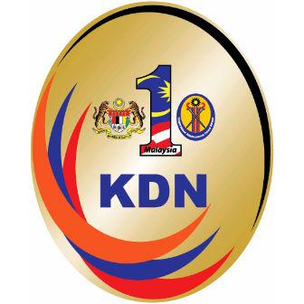 Kementerian Dalam Negeri Malaysia (KDN)