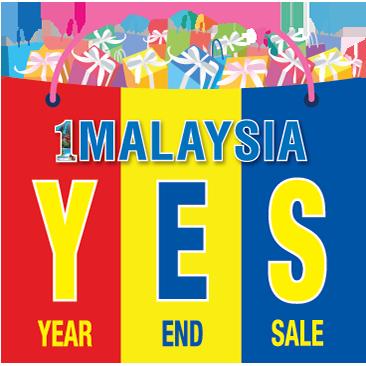 Logo 1 Malaysia Year End Sale