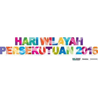 Logo Hari Wilayah 2016