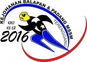 Kejohanan Balapan dan Padang Majlis Sukan Sekolah Malaysia kali ke-58 Terengganu 2016
