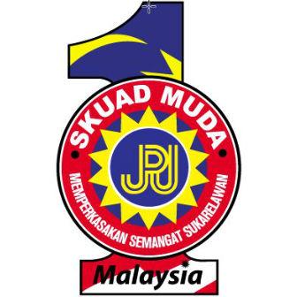 Logo Skuad Muda 1 JPJ
