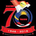 Logo UMNO 70 Tahun 1946-2016