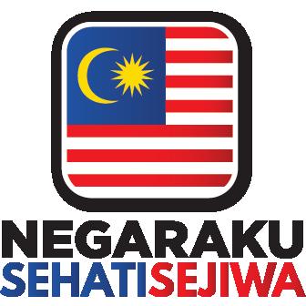 Logo Negaraku Sehati Sejiwa rasmi