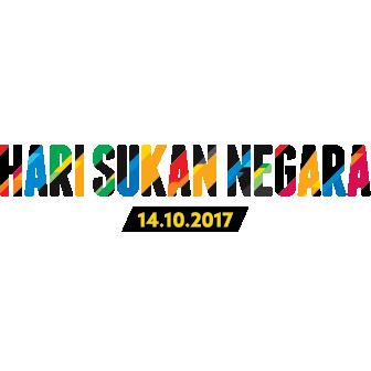 Logo Hari Sukan Negara 2017 black