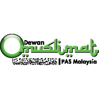 Logo Dewan Muslimat PAS Malaysia