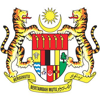 Malaysian Crest 1960 (Jata Negara 1960)