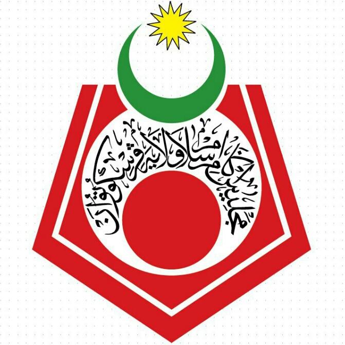 Majlis Agama Islam Wilayah Persekutuan - MAIWP