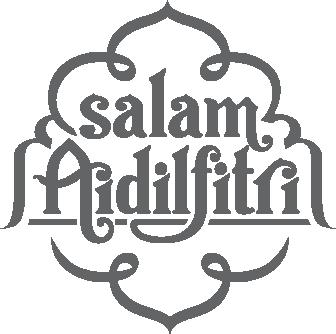 Salam Aidilfitri 2020 Islamik khat