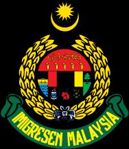 Jabatan Imigresen Malaysia Vectorise