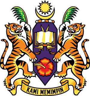 Universiti Sains Malaysia (USM)