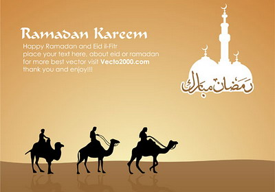 Ramadan Kareem 3 camels