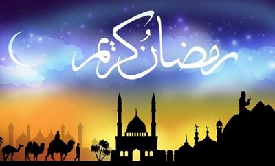 Ramadan Kareem sihouette