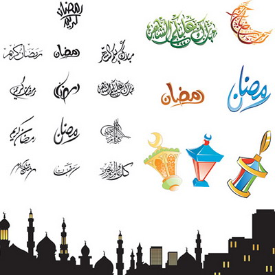 Ramadan vectors