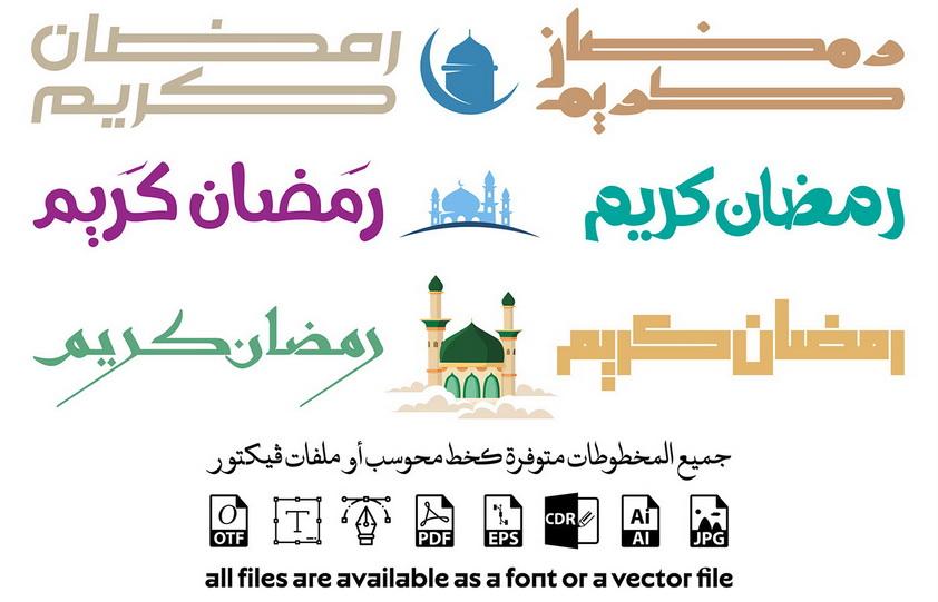 Ramadan Calligraphy & Fonts