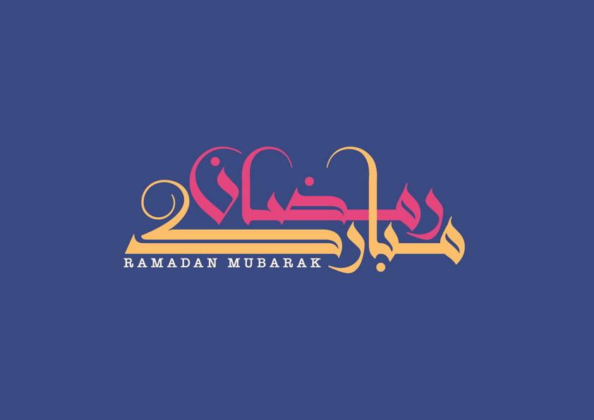 Ramadan Mubarak Vector Calligraphy