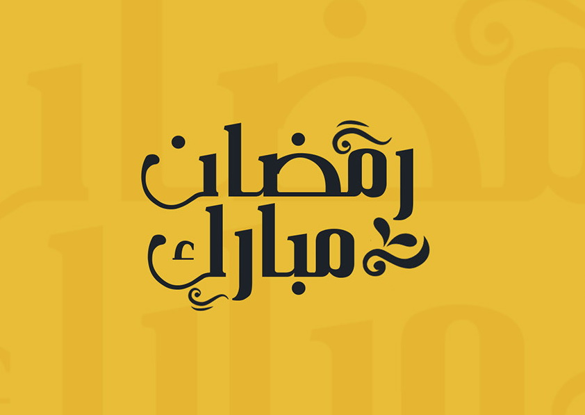 Ramadan Typography 2019